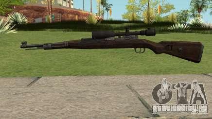 Mafia II K98K With Scope для GTA San Andreas