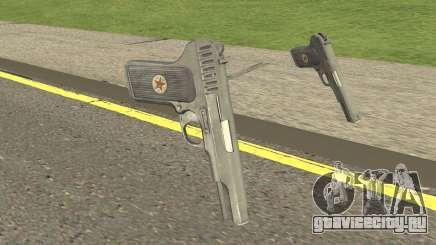 Bad Company 2 Vietnam Tokarev TT для GTA San Andreas