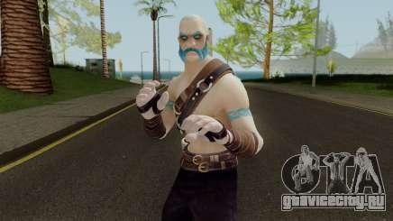 Fortnite Ragnarok (con Normalmap) для GTA San Andreas