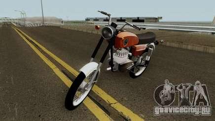 WSK 175 Kobuz для GTA San Andreas