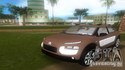 Citroen Cactus 2015 для GTA Vice City