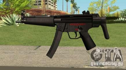 Cry of Fear - MP5 для GTA San Andreas