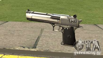 New Desert Eagle HQ для GTA San Andreas