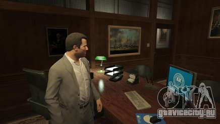 Executive Business 2.5 для GTA 5