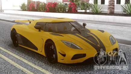 Koenigsegg Agera R Yellow для GTA San Andreas