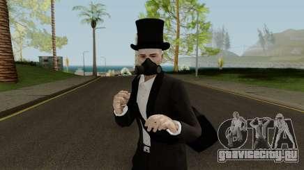 SKIN GTA ONLINE 02 для GTA San Andreas