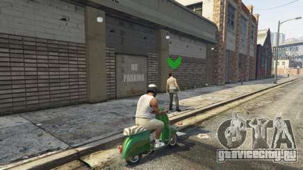 Pizza Delivery Mission 1.0.0 для GTA 5