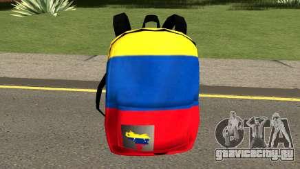Morral Venezolano (Gobierno de Nicola Maduro) для GTA San Andreas