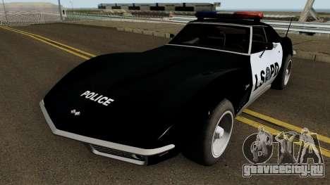 Chevrolet Corvette C3 Stingray Police LSPD для GTA San Andreas