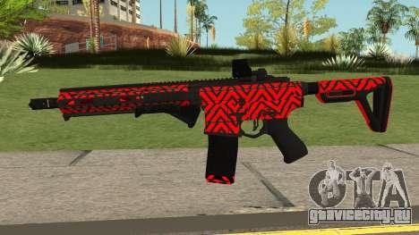 New Assault Rifle (Red) для GTA San Andreas