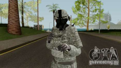 US Army ACU Skin (Gasmask) для GTA San Andreas