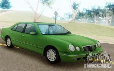 Mercedes-Benz E280 2000-2002 для GTA San Andreas