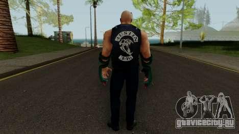 Stone Cold (Texas Rattlesnake) from WWE Immortal для GTA San Andreas третий скриншот