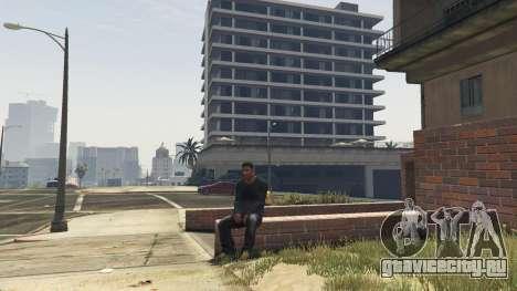 Sit Anywhere Mod 1.2 для GTA 5