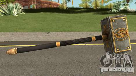 Triple H Sledgehammer from WWE Immortals для GTA San Andreas