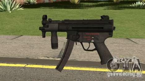 Insurgency MP5K для GTA San Andreas