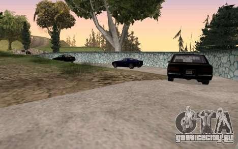 Вечеринка на дому для GTA San Andreas