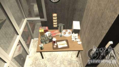 Личный гараж для Нико для GTA 4