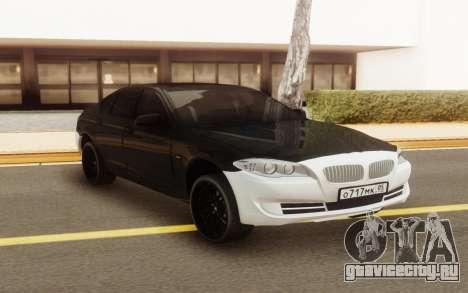 Bmw 720 для Gta San Andreas