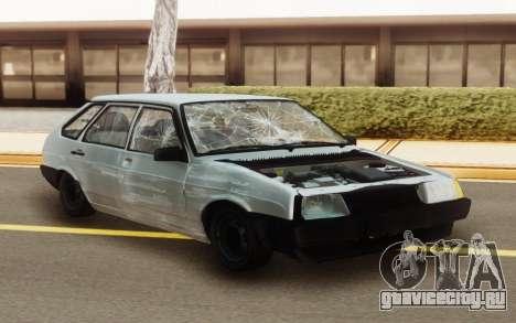 ВАЗ 2109 Бродяга Битый для GTA San Andreas