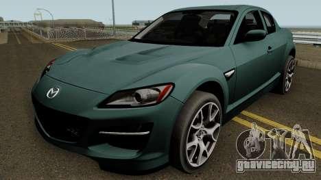Mazda RX-8 HQ для GTA San Andreas