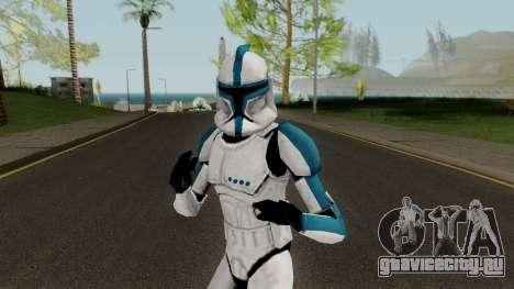 Clone Trooper Blue (Star Wars The Clone Wars) для GTA San Andreas