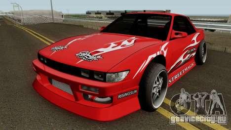 Nissan Silvia S13 MQ для GTA San Andreas