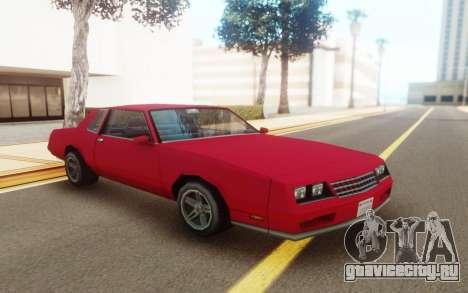 Chevrolet Monte Carlo 1988 для GTA San Andreas