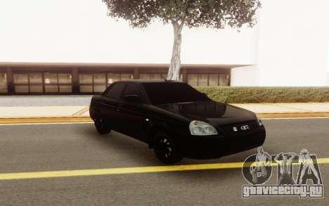Priora Black Edition для GTA San Andreas