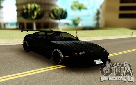 Toyota Supra Black Edition для GTA San Andreas
