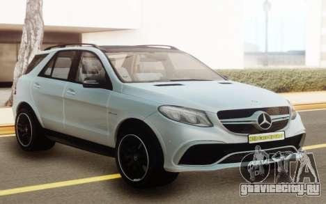 Mercedes-Benz GLE 63S Offroad для GTA San Andreas