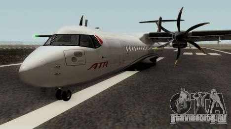 ATR 72-500 для GTA San Andreas