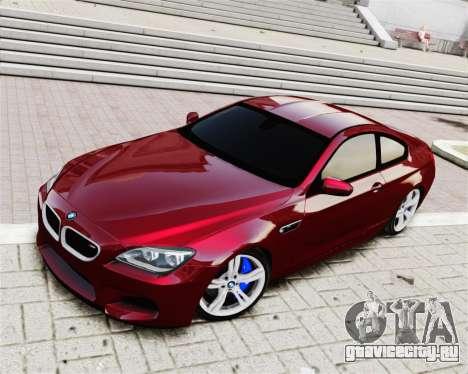 BMW M6 F13 для GTA 4