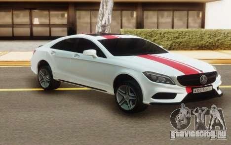 Mercedes-Benz CLS500 AMG для GTA San Andreas