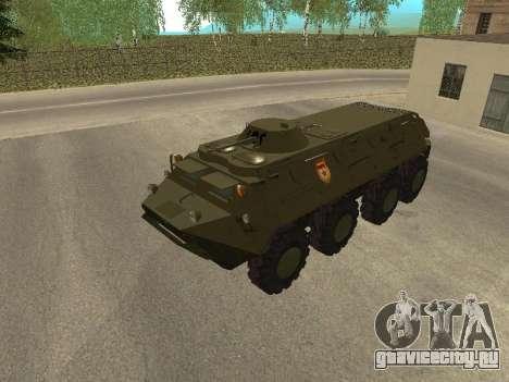 БТР 60 для GTA San Andreas