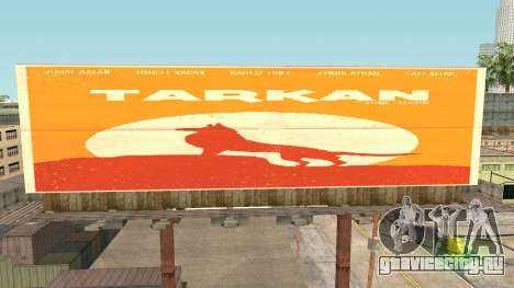 Turkish Billboard and Posters для GTA San Andreas