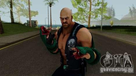 Stone Cold (Texas Rattlesnake) from WWE Immortal для GTA San Andreas