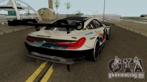 BMW M8 GTE 2018 для GTA San Andreas вид справа
