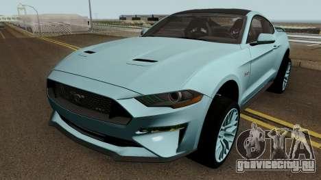 Ford Mustang GT 2018 для GTA San Andreas