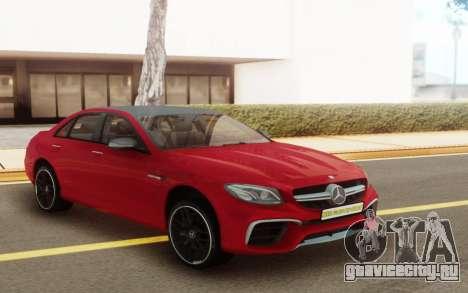 Mercedes-Benz E63S для GTA San Andreas