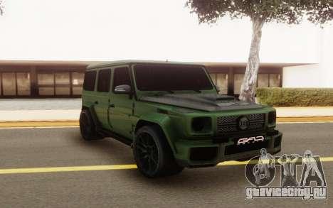 Mercedes-Benz G63 GAD для GTA San Andreas