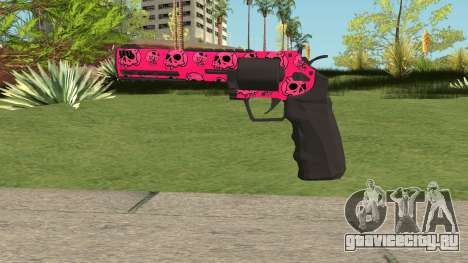 GTA Online Heavy Revolver Mk.2 Pink Skull для GTA San Andreas