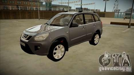 Chery Tiggo 2010 для GTA San Andreas
