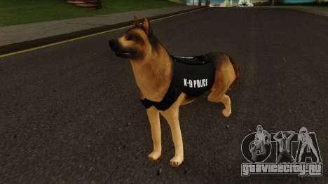 K9 Dog With Vest для GTA San Andreas