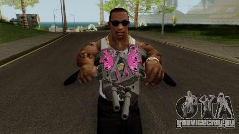 GTA Online Bullpup Rifle Mk.2 Pink Skull для GTA San Andreas