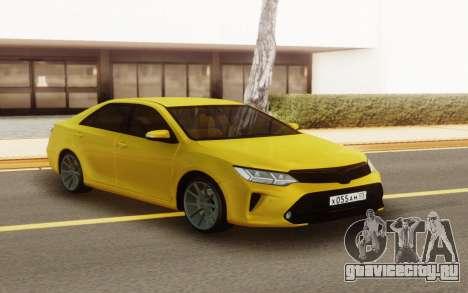 Toyota Camry Yellow для GTA San Andreas