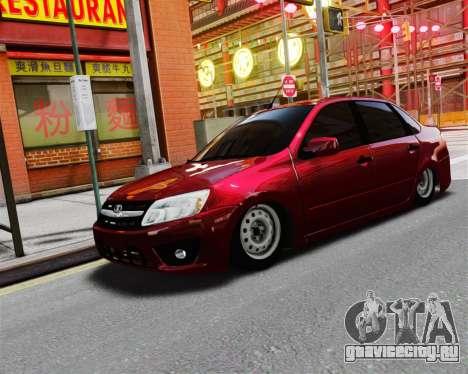 Lada Granta Cherry для GTA 4