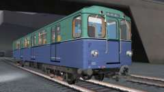 Вагон типа Е 81-703 Reboot