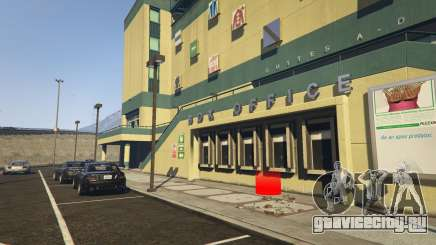 Greyhound Racing Mod 1.1 для GTA 5