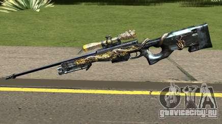 AWM Infernal Dragon для GTA San Andreas
